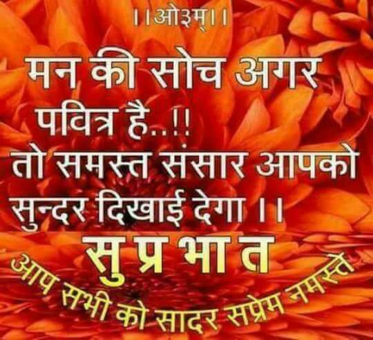 Good Morning Quotes For Wife In Hindi: Collection Of SMS, Shayari