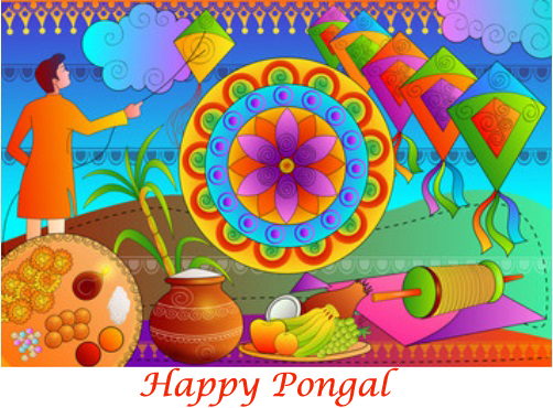 Pongal Message